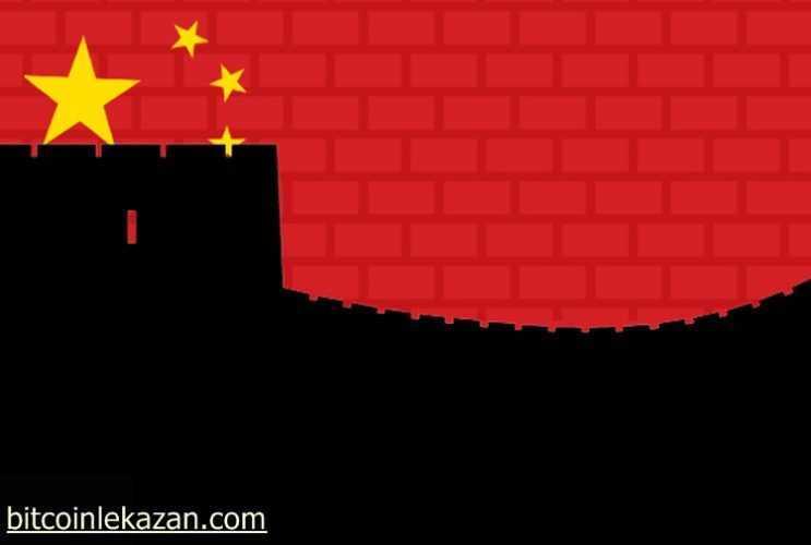 Çin, ICO Yasağını Kaldırabilir