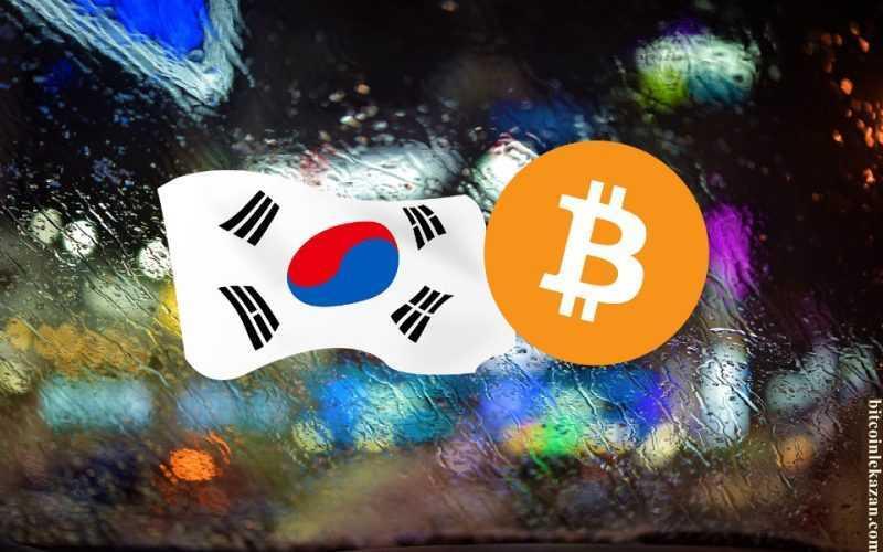 Güney Kore Meclisi ICO Yasağını Kaldırmayı Düşünüyor
