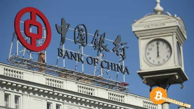 Çin Bankası , Blockchain Tabanlı Yeni Bir Patent Başvurusunda Bulundu