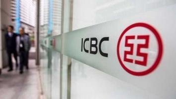 """Dünyanın En Büyük Bankası (ICBC) """"Blockchain Teknolojilerini Kullanmaya Odaklanıyor"""""""