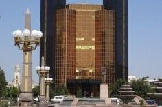 Azerbaycan Merkez Bankası , Blockchain Teknolojisini Kullanacak