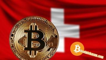 İsviçre'de Düzenleyiciler Blockchain'e Destek Verdi