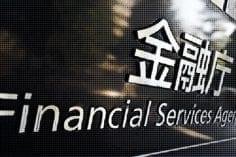 Japon Mali Düzenleyiciler : 190 Kripto Para Borsası Lisans Başvurusu Aldık