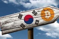 Güney Kore Merkez Bankası'ndan Kripto Para Açıklaması