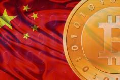 Çin'de Madencilik Yasaklanıyor