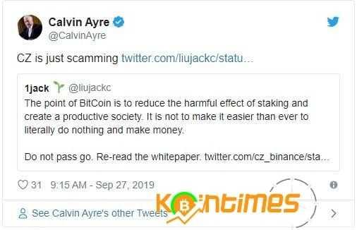 "Milyarder Calvin Ayre Binance CEO'su Changpeng Zhao'ya : ""Dolandırıcı"""