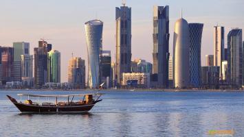 Katar Finans Merkezi Kripto İşletmelerini Yasakladı