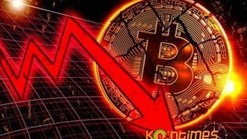 Kripto para piyasası 26 milyar dolar geriledi