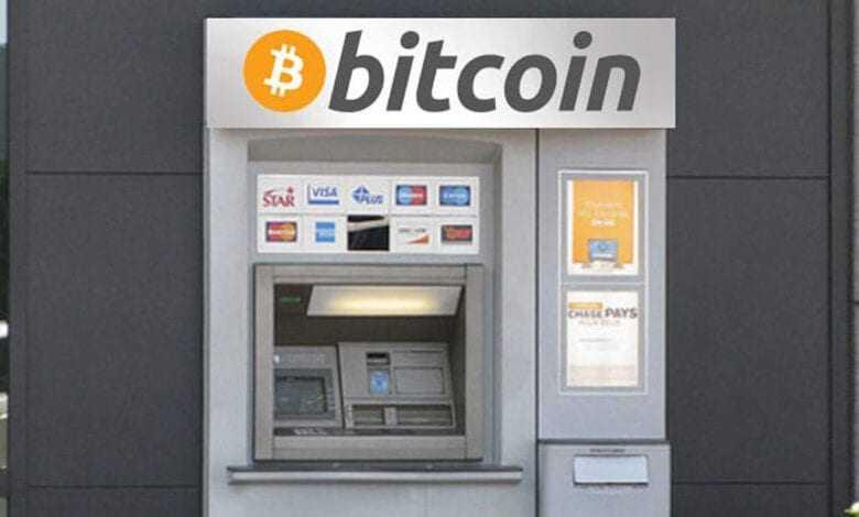 bitcoin atm'sinden bitcoin nasıl alınır?
