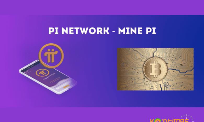 pi coin, pi network nedir? nasıl kullanılır?