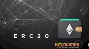 ERC-20 Cüzdan Nedir?