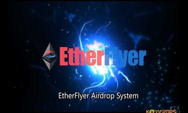 etherflyer