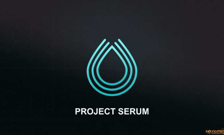 serum coin