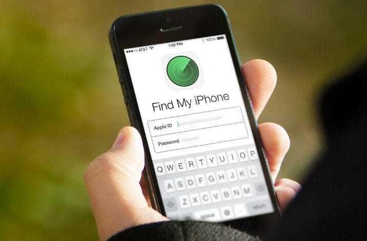 iphone'umu bul telefon kapalıyken çalışır mı ?
