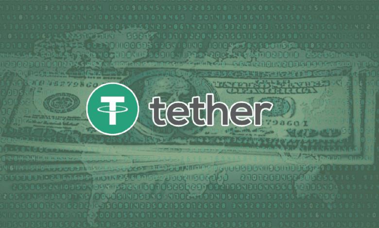 tether'de önemli bir adım atıldı, piyasa değeri artış gösterdi 1