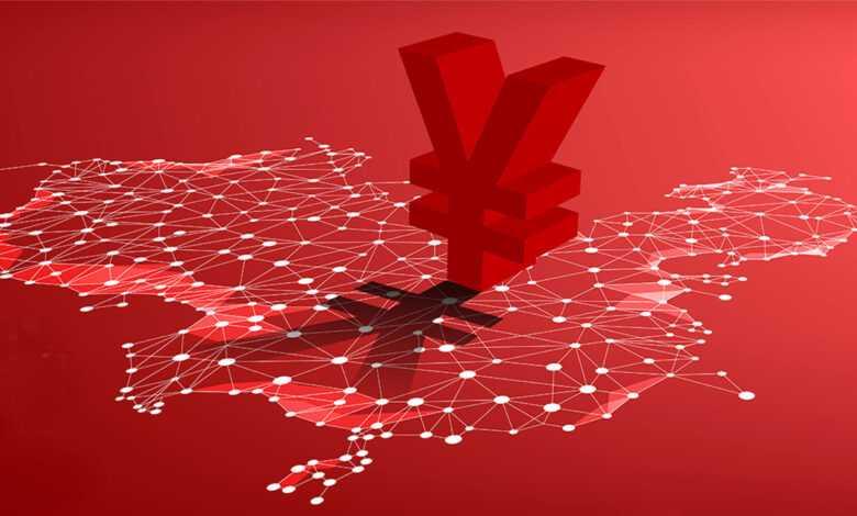 çin, dijital yuan çalışmalarını genişletme kararı aldı 1