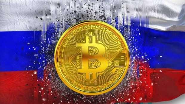 ukrayna'da kamu çalışanlarının çoğunda kripto yatırımı bulunuyor 1