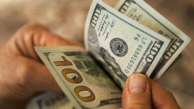 yıl sonu dolar ve enflasyon beklentisi arttı 1