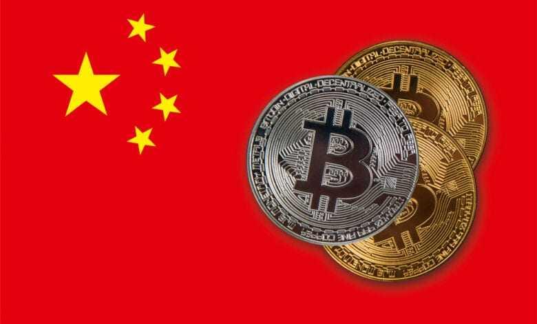çin'de ödeme sistemlerinde kripto para yasaklandı 1