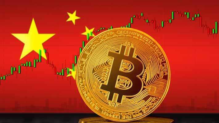 çin bitcoin i̇çin sert bir hamle daha yaptı, madenciliğe dair yeni açıklamalar geldi 1
