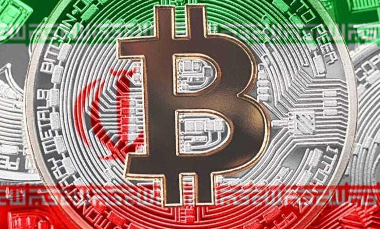 i̇ran bitcoin madenciliğini yasaklıyor mu? 1